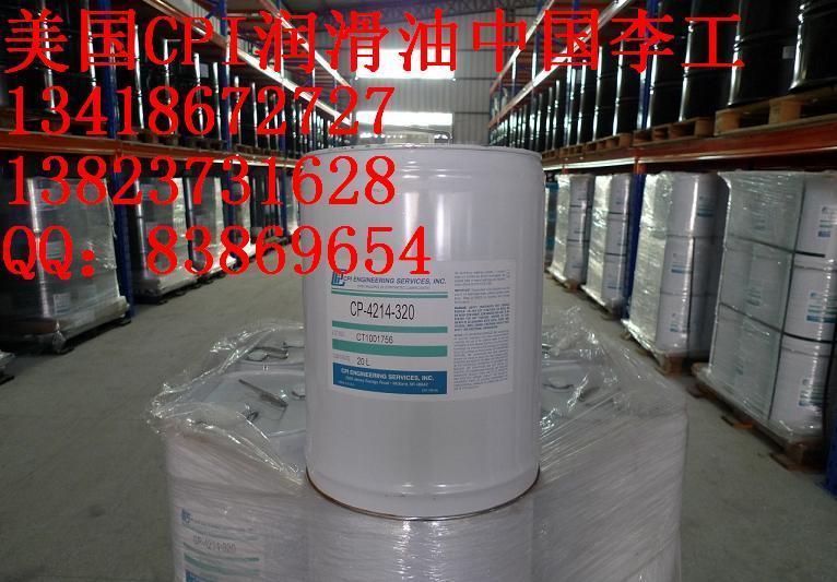 汉钟HBR-B01冷冻油CPI320冷冻油