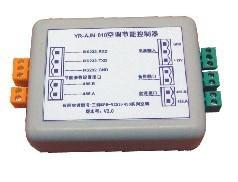 空调节能控制器