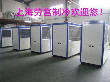 茶叶冷库室外机组FHNV-280冷凝器