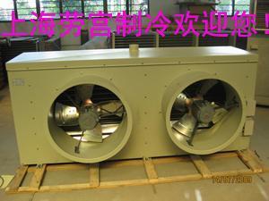 茶叶库专用吊顶冷风机DJ140平方