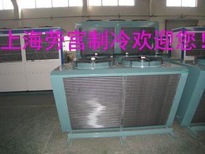 茶叶冷库室外机组FNV-250冷凝器