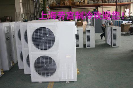 茶叶冷库室外机组FNL-6HP冷凝器