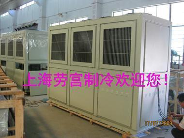茶叶冷库室外机组FHNV-300冷凝器