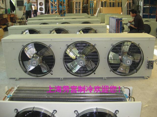 茶叶库专用吊顶冷风机DL125平方