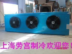 茶叶库专用吊顶冷风机DD160平方