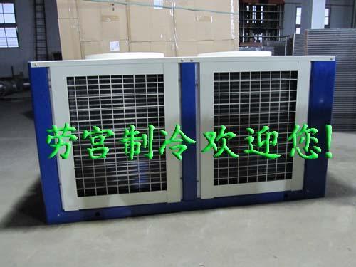 茶叶库用室外机组FNU-100冷凝器