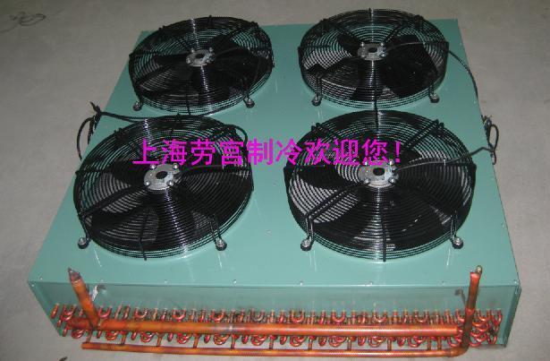 茶叶冷库室外机组FNH-150冷凝器