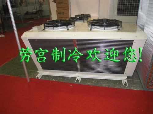 茶叶冷库室外机组FNV-300冷凝器