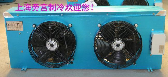 速冻冷库吊顶冷风机DL40平方