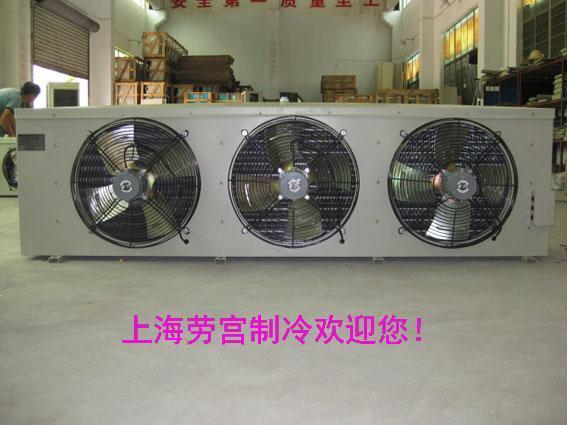 速冻冷库吊顶冷风机DJ115平方