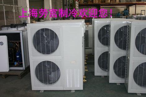 L型冷凝器FNL-5HP(220V)