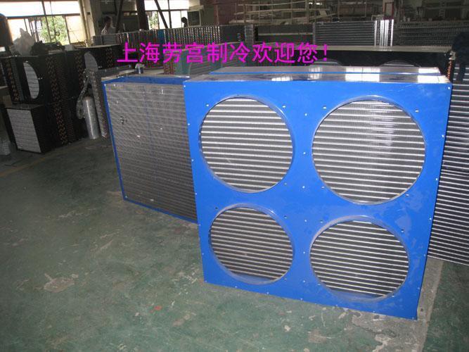 H型侧出风冷凝器FNH-80平方