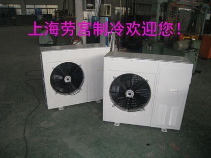 L型冷凝器FNL-4HP(380V)