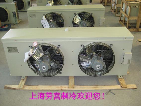 冷藏冷库吊顶冷风机DL80平方