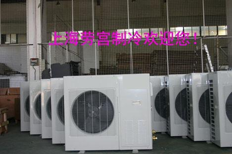 L型冷凝器FNL-4HP(220V)