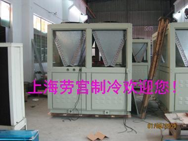 机组箱型冷凝器FNHV-900平方