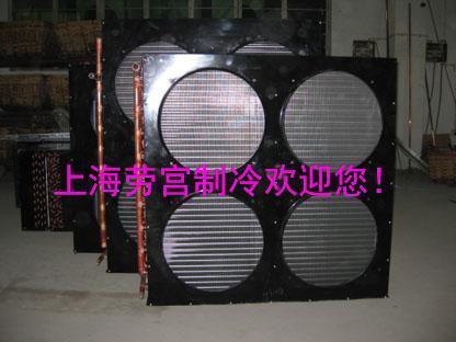 H型侧出风冷凝器FNH-100平方
