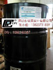 半合成(HT)R717(氨)格拉索