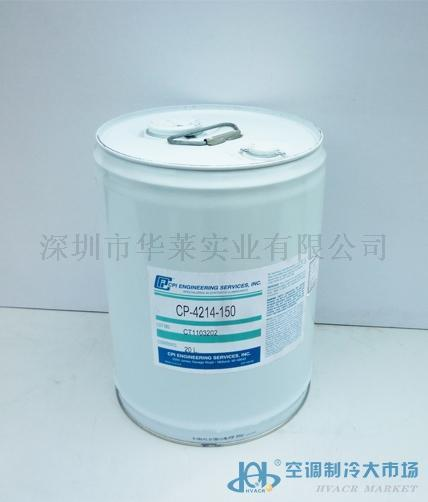 汉钟HBR-B01/B02/B03/B04冷冻油