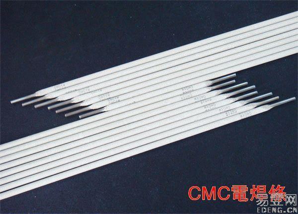 珠光体R717管道电焊条
