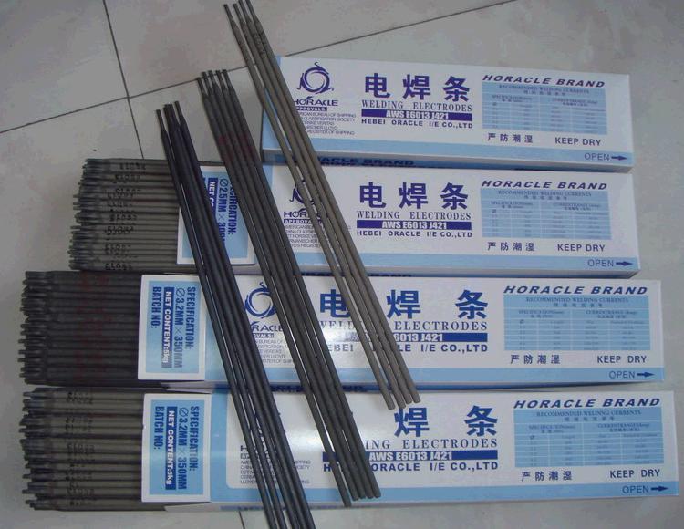R707耐热钢焊条R717管道焊条
