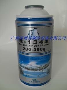 制冷剂 企鹅R134a 300g