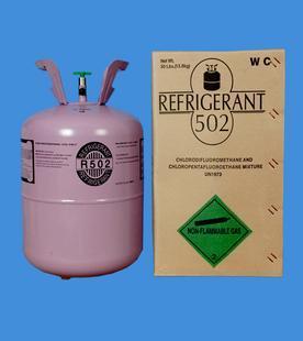 制冷剂R502 13.6kg