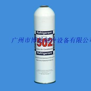 制冷剂R502 800g
