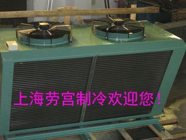 FNV-290平方冷凝器