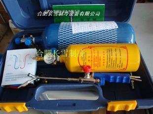上海明斌便携式焊具