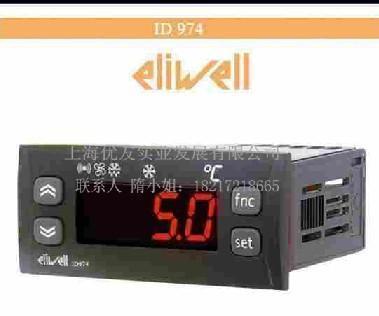 eliwell ID974温湿度控制器