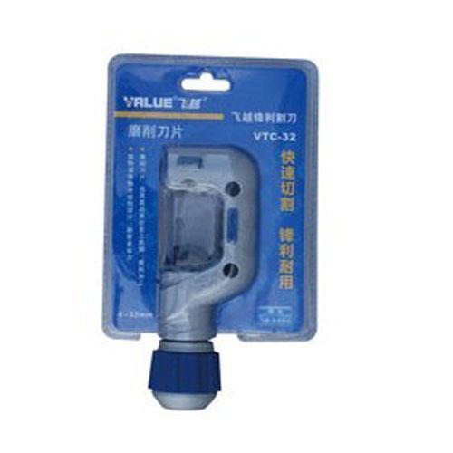管子割刀VTC-32