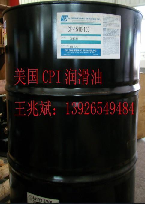 frick12B cp-1516-150