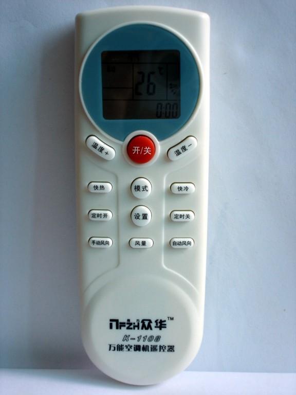万能空调遥控器