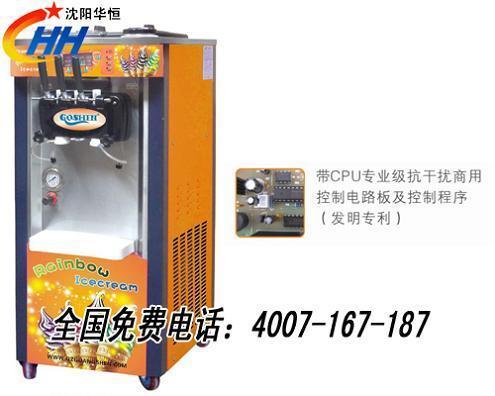 七彩虹果酱全功能组合冰淇淋机