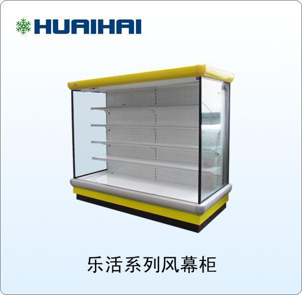 乐活系列超市冷柜