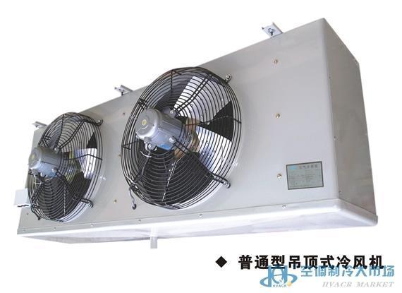 DD型高效冷风机