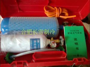 上海兴化便携式气焊炬
