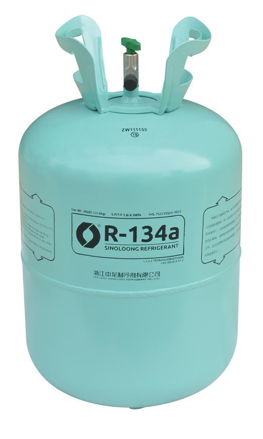 中龙R134A制冷剂