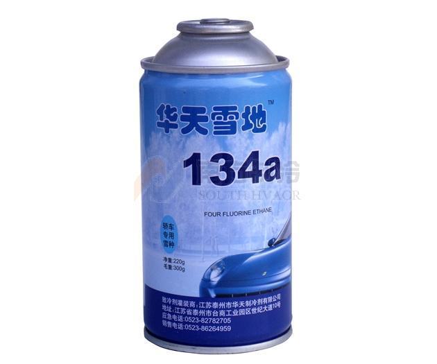 华天雪地R134A制冷剂