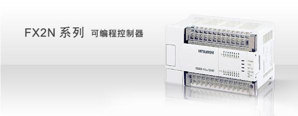 承德三菱plc