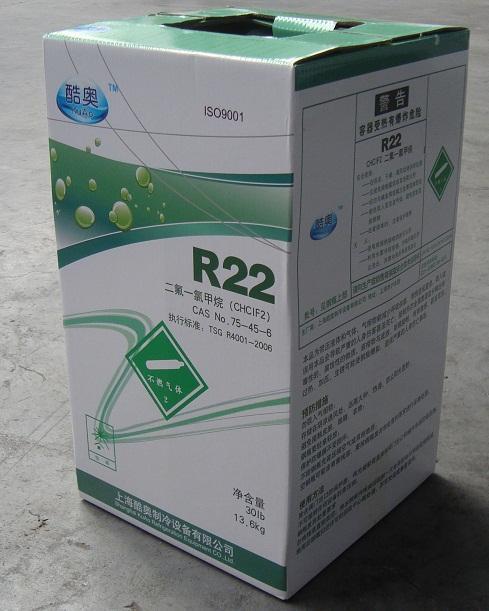 酷奥R22