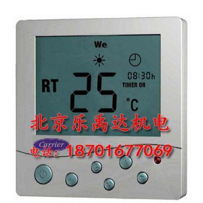 北京开利温控器电动阀