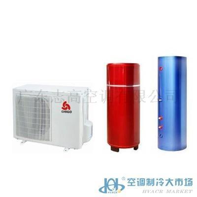 志高空气源热泵热水机