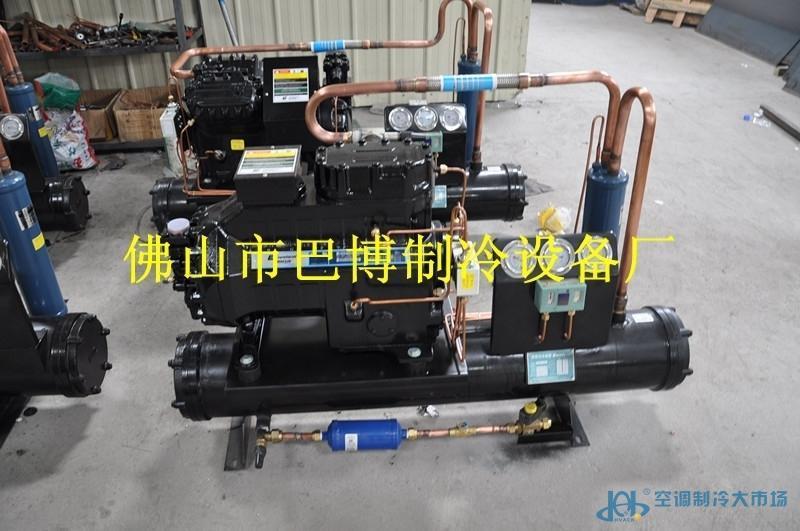 谷轮压缩机 冷库机组