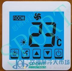 中央空调温控器