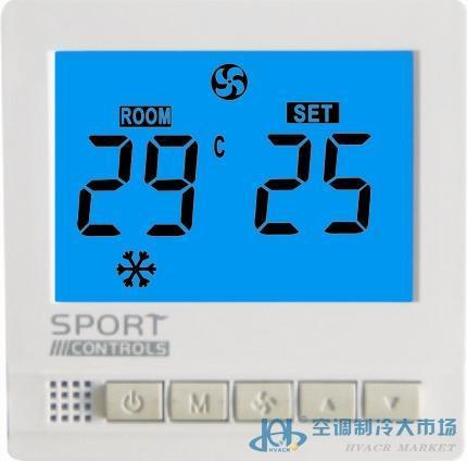 河南/郑州/洛阳/信阳中央空调温控器/采暖温控器