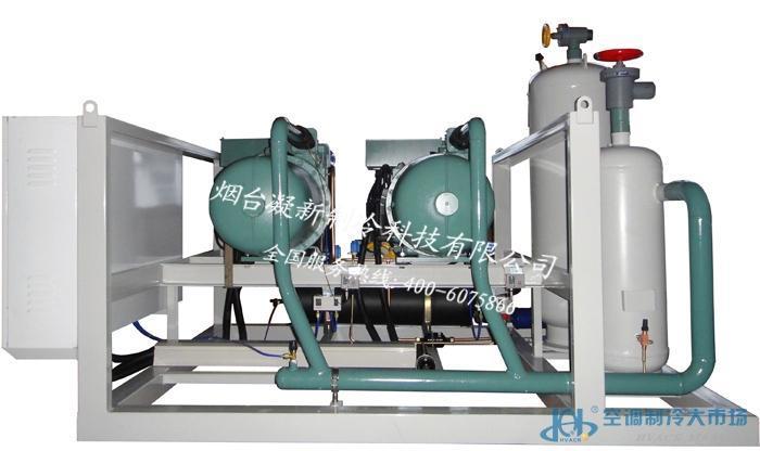 两并联高温螺杆专利压缩冷凝机组