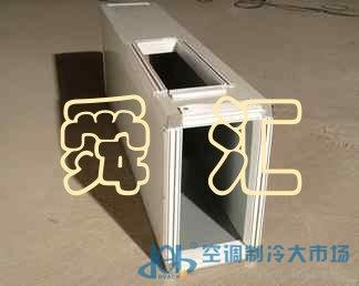 双面彩钢玻纤复合风管