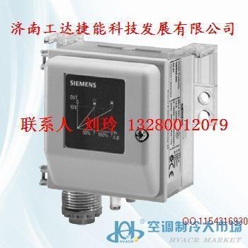 QBM66.202西门子压差传感器